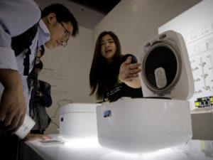 XiaomiRiceCooker